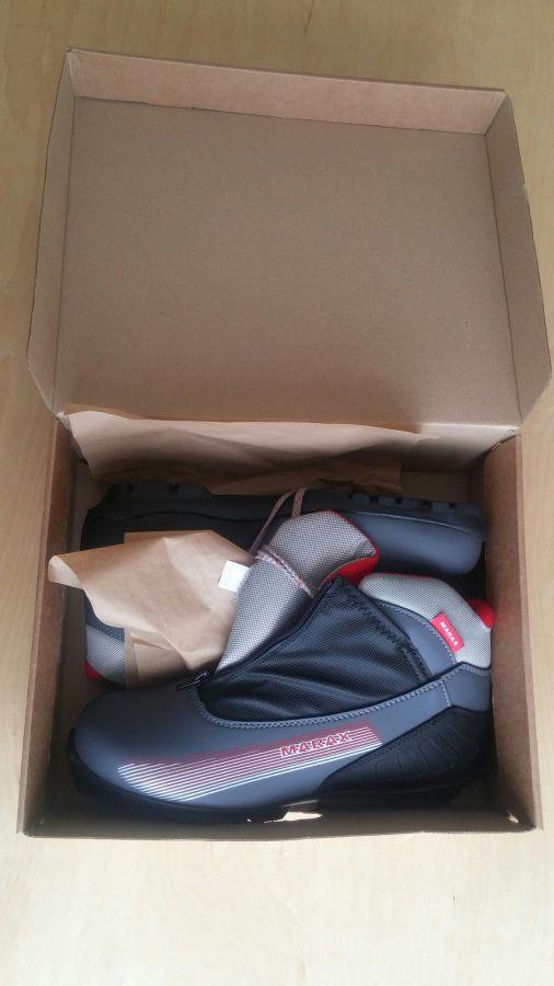 Ботинки лыжные Marax