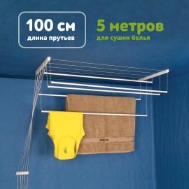 Вешалка для белья на балкон потолочная  минск